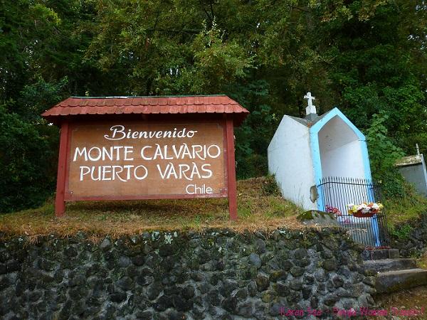 Station 1 at Monte Calvario in Puerto Varas Chile