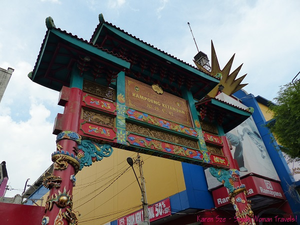 Kampung ketandan - Gate of Chinatown in Jogjakarta, Indonesia