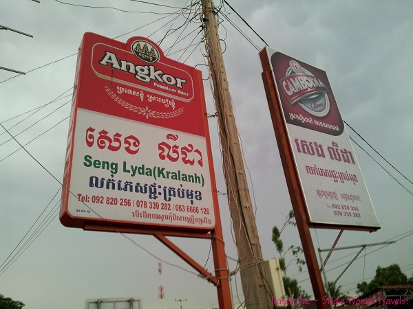 Cambodian letters