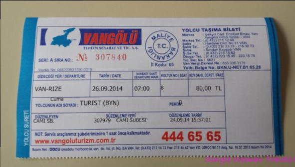 Bus Ticket will specify if you are male (Bey) or female (Bayan) in Turkey