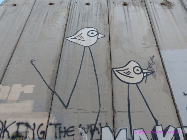 Graffiti on separation wall in Bethlehem Palestine