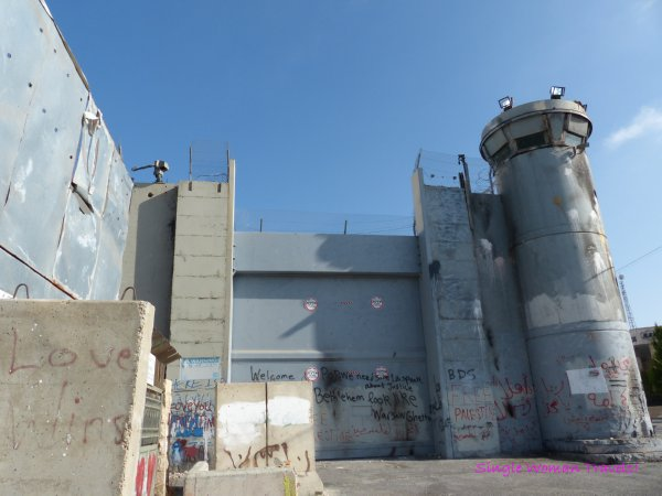 Watch tower of Separation wall in Bethlehem Palestine