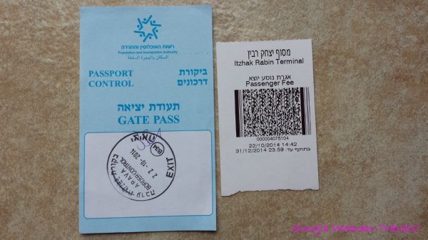 2014 Israeli Exit fee receipt