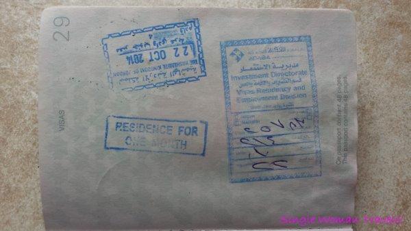 2014 Jordan Aqaba Free Entry Visa