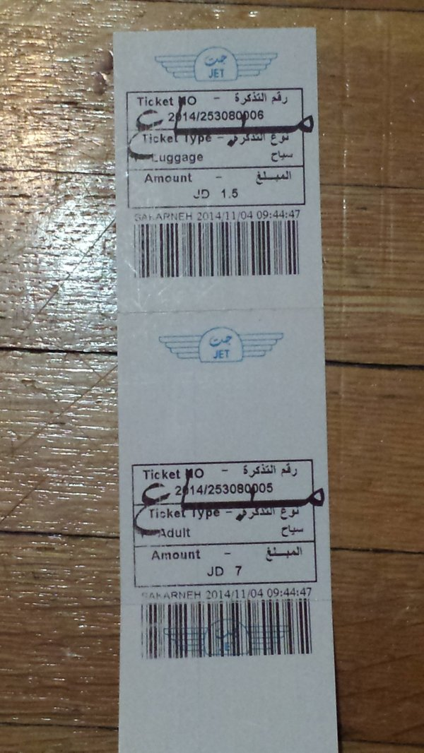 Bus ticket to cross from Jordan to Israel by JET bus company