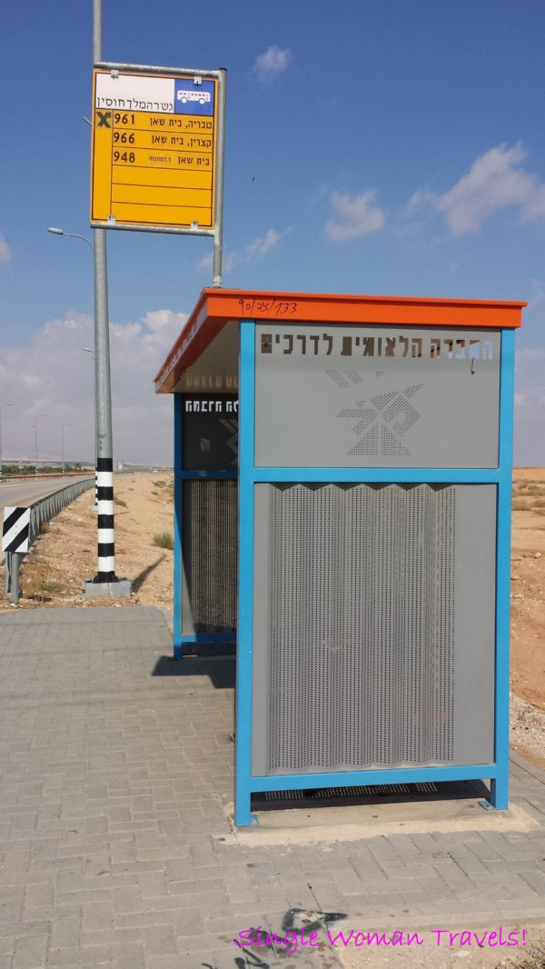 Highway bus stop in Israel