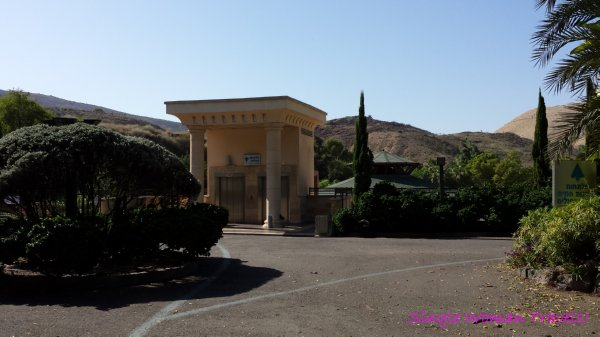 Hamat Gader Israel hot spring spa entrance to 42 degrees heaven