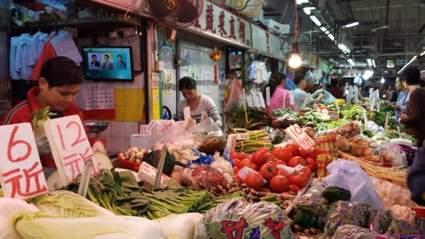 Fresh vegetables found inside Hong Kong markets