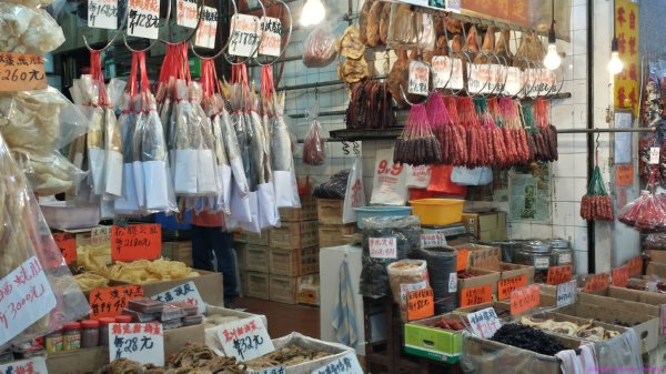 Shop selling dried fish and preserved meat in Hong Kong
